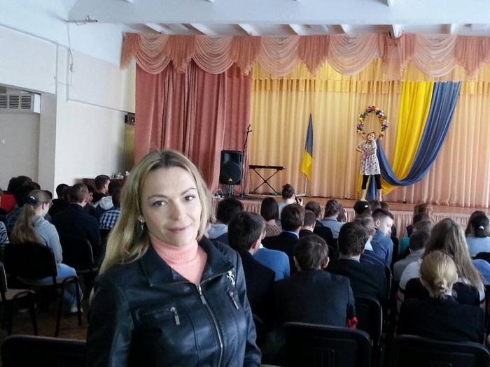Made ln Ukraine