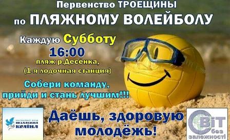 FB_IMG_1467797106743-11.jpg